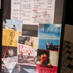 イってきたYO!!!『海洋天堂』OFF in 浜松