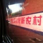 【旅行記】2012年中国之行-その⑤ 北京3日目―八達嶺長城~市内で再び乗馬!