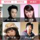 【2015.8.22更新】スマホ・タブレットで中国語カラオケし放題!『天籁K歌』が楽しすぎる♪