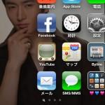 iPhoneで手軽にイケメン明星のチラリズムに萌える方法。
