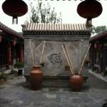 【旅行記】2012年中国之行-その⑦ 北京最終日―北京の四合院ホテルで古装ドラマ気分を味わう♪そして涙の帰国