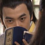 【ギャラリー】張智堯(ケン・チャン)《陸小鳳傳奇3之大金鵬王》